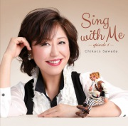 Sing with Me-episode 1- (24bit/96kHz)