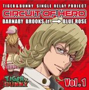 TVアニメ『TIGER & BUNNY』シングル -SINGLE RELAY PROJECT-「CIRCUIT OF HERO」Vol.1(24bit/48kHz)