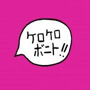 Intro Bonito(24bit/44.1kHz)