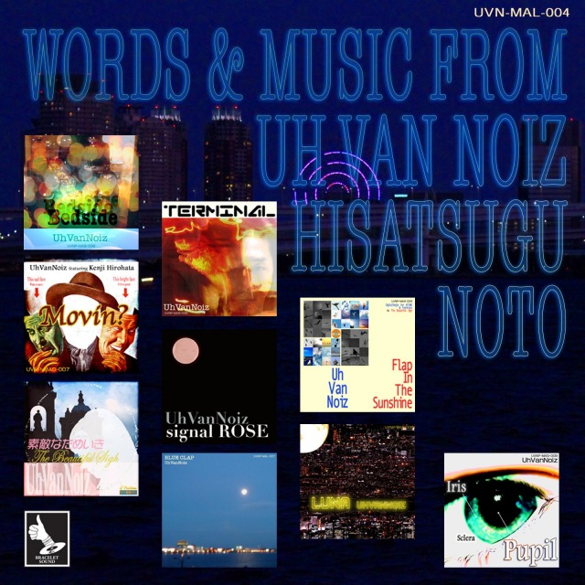 Words & Music From UhVanNoiz