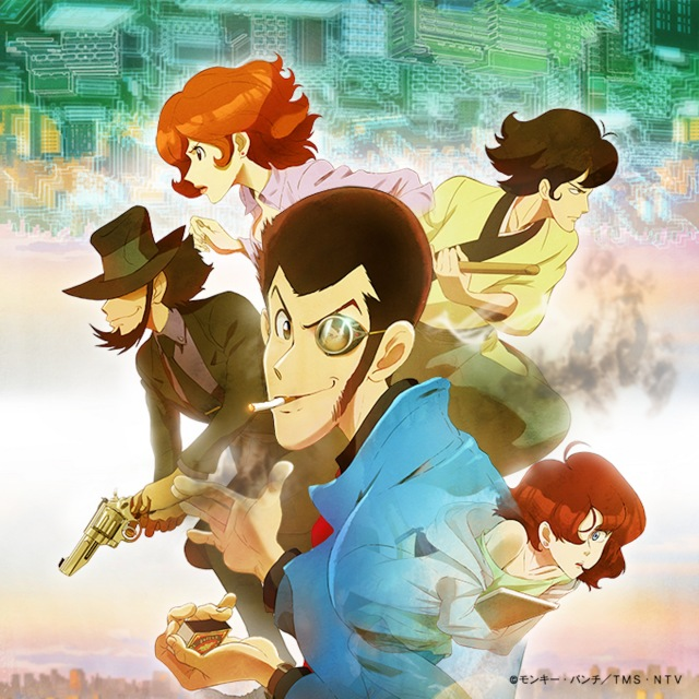 LUPIN TROIS 2018 (TV size ver.)