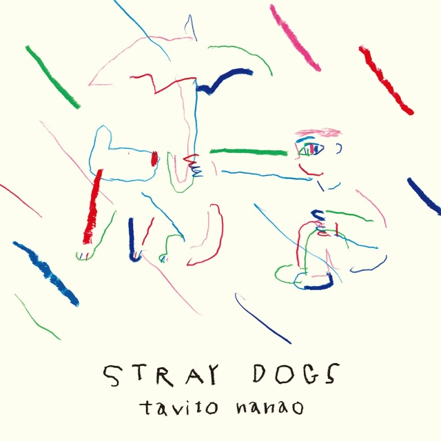 Stray Dogs (PCM 48kHz/24bit)