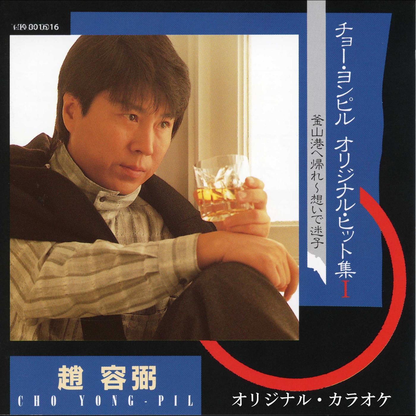 チョー (俳優)の画像 p1_39